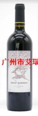 圣鹿梅洛红葡萄酒