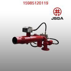 贵州防爆电控泡沫水两用炮-防爆电动泡沫水两用炮PLKD24Ex  贵州共安消防设备有限公司
