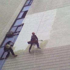 防水补漏维修