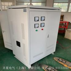 SG三相隔離變壓器300kw