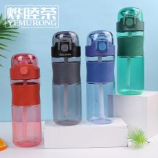 燁睦榮好口杯HKB2020吸管杯子TRITAN料水杯