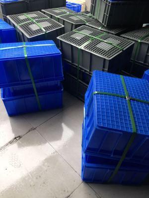 塑料零件盒,塑料工具盒,物料盒