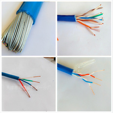 西門子DP總線電纜6xv1830-0eh10紫色雙芯