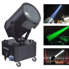 Outdoor Sky Search Light