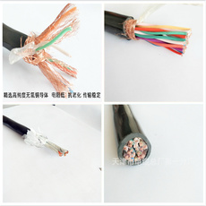 6XV1830-OEH10電子安裝電纜價格