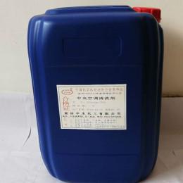 炉壁脱硫清灰剂价格