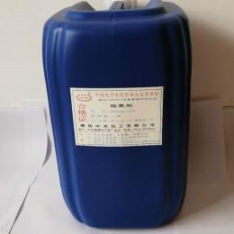 中水化工锅炉清灰剂您理想的选择