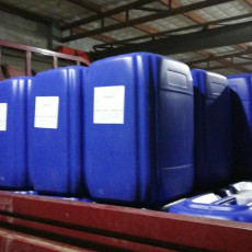 液体锅炉保养剂厂家直销