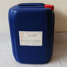 燃煤鍋爐防腐除氧劑冬季優惠促銷
