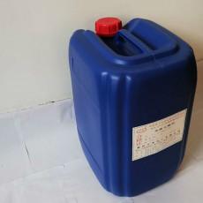 鍋爐給水除氧劑價格送貨上門