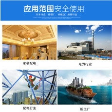 通信電纜HYA53,天津通信電纜HYA53