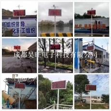 四川成都環境監測儀設備