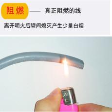 控制軟電纜KVVR-7*1.0
