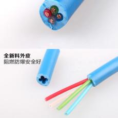 礦用控制電纜MKVVP 4*1.0