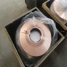 MHYVRP 1X4X7/0.28礦用通信電纜