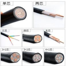 ZR-KVV塑料絕緣控制電纜