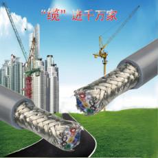 MHYV1*2*7/0.37煤礦用通信電纜