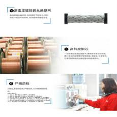 MYJV22-10kv煤礦用阻燃電力電纜