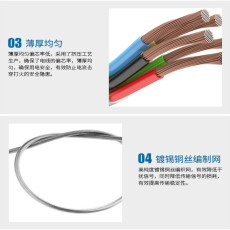 HYV音頻通信電纜