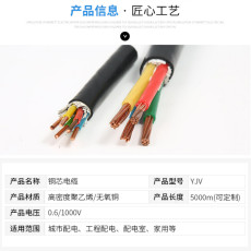 填充型市內電話電纜HYV22
