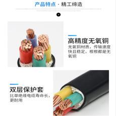屏蔽電纜PVVR,4×0.75