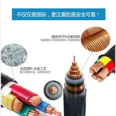 MKVV32煤礦用鋼帶鎧裝控制電纜