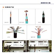 耐油防腐蝕高溫控制電纜ZR-KFFR