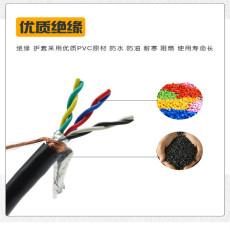 DJYP2VP2計算機電纜14×2×1.5