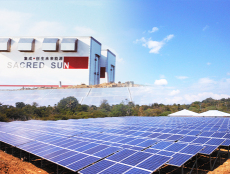 新能源系統集成