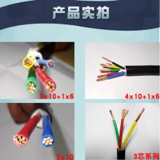 供应铠装控制电缆KVVP22 4*2.5