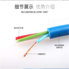 KVVP 多芯控制电缆