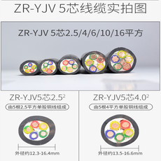 KVVRC天车控制电缆