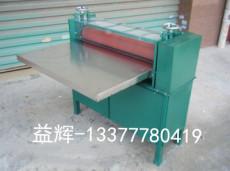 滾筒式壓平機-紙品平壓機