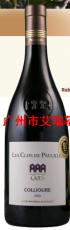 法國寶利園紅葡萄酒