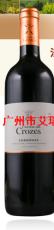 法國克洛騎士城堡紅葡萄酒