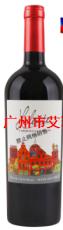 海洛伊丝赤霞珠红葡萄酒