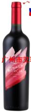 美西亞赤霞珠珍藏紅葡萄酒