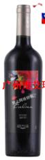 伊芙琳西拉珍藏红葡萄酒