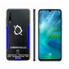華為防爆智能手機DL02