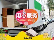 深圳搬家公司注重服务才能长久