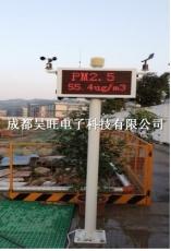 成都智慧工地扬尘检测运渣车系统人行道闸实名制上门安装