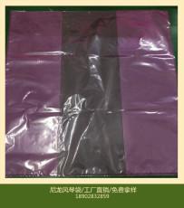 彩色尼龍風琴真空袋