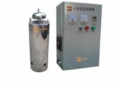 水箱自潔消毒器設備裝置