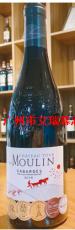 图兰城堡珍藏干红葡萄酒