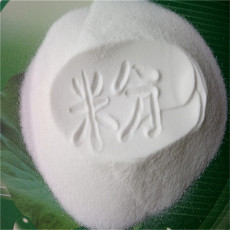 粉狀聚丙烯酰胺說明