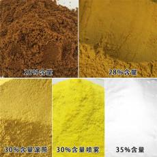 暗黃色黃色白色聚合氯化鋁廠家