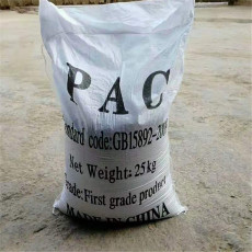 聚合氯化鋁(PAC)廠家