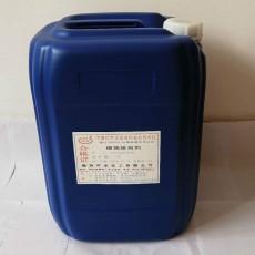 锅炉管道除垢剂清洗剂