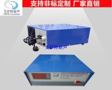 供应洗碗机超声波发生器 超声波清洗机发生器