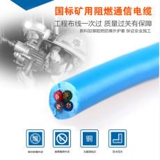 MHYV 10×2×1.38细钢丝铠装信号电缆 MHYV39-1细钢丝铠装信号电缆